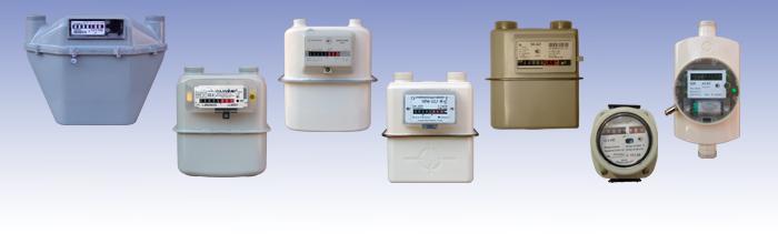 Бытовые и промышленные счетчики газа